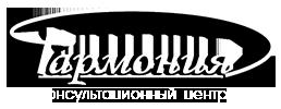 garmonia-consult.ru